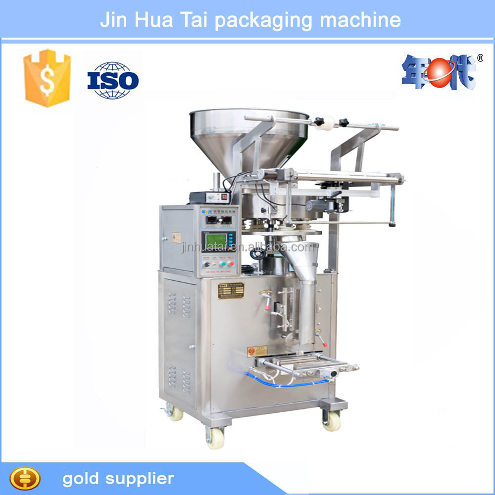 DF-60B3 automatic sugar packet packing machine, puffed rice wrapping machine prices