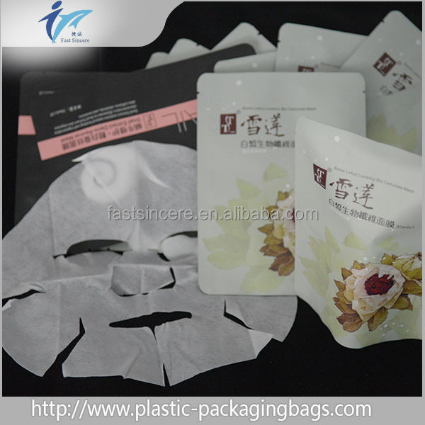 wholesale China import high quality aluminum foil plastic packing for cosmetic