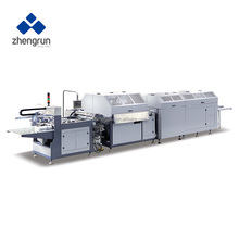 high quality mobile phone book type box making machine with casemaker