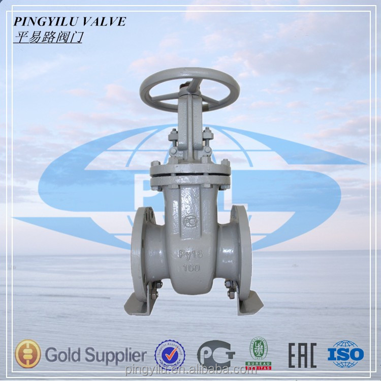 kennedy gate valve api gate valve chain wheel gate valve