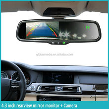 car anti-glare rearview mirror auto dimming rearview mirror with back up camera for skoda octavia a5