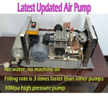 300bar High Pressure Air Compressor Specialized for PCP
