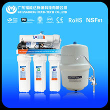 Household Reverse Osmosis 5stage RO Water Purifier