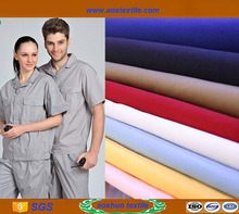 Best Selling silk fabric made in China