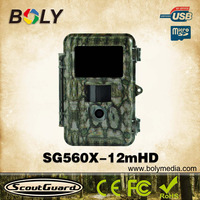 2015 Best selling MMS GPRS 720P 12mp hunting trail camera with night vision black IR infrared