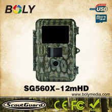 Best selling 940nm gsm mms gprs 720P 12mp night vision black IR infrared hunting trail camera