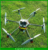 Professional 5kg 10kg 15 kg foldable Agriculture UAV drone spraying pesticides, garden sprayer uav drone with GPS automatically
