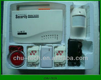 cheapest gsm wireless home security alarm system