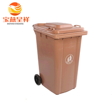 Gray Large outdoor rubbish chute skip bins waste bin