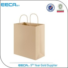 Newly how to make paper bag/paper bag printing in Dongguan China