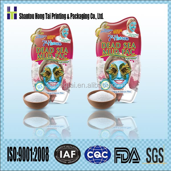 customized gravure printing soft plastic packaging cosmetic sachets with aluminum foil laminated materials