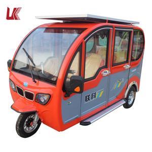 Closed cabin passenger tricycle/3 wheel electric motorcycle three wheel tuk tuk electric car