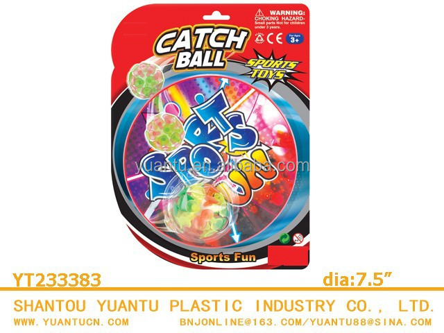 suction catch cup ball set beach ball set for boys