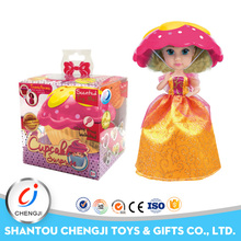 2016 New arrival educational 8 items small craft doll