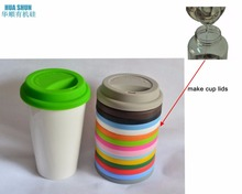 100% non-toxic silicone coffee cup lids made by cheap prices liquid silicone rubber