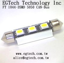 Festoon 11x44mm 3SMD 5050 LED Lamp