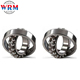 Front wheel hub bearing 2210 self-aligning ball bearings 50*90*23 mm
