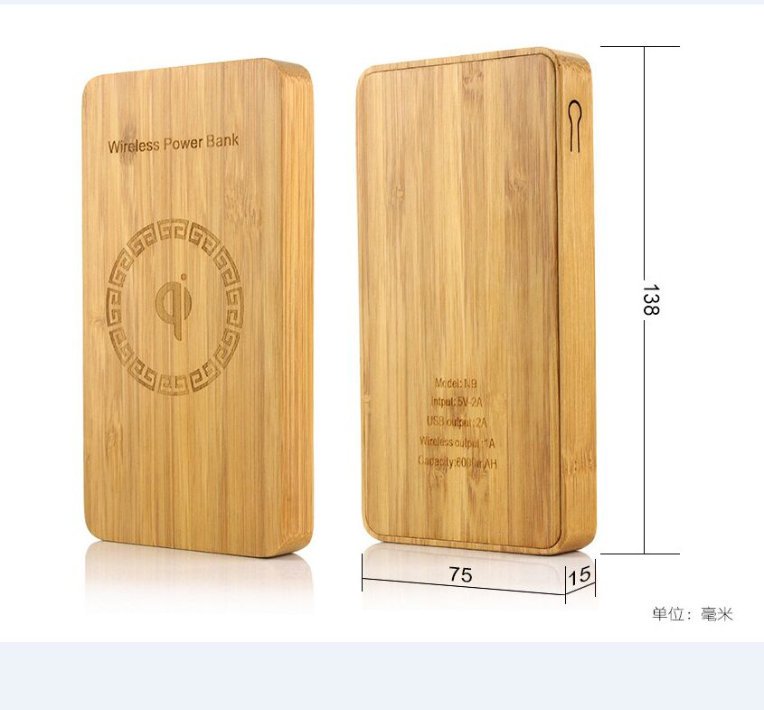 wood and bamboo wireless power bank-10