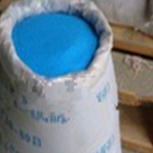 Water treatment chemical 98% CuSO4 copper sulphate price