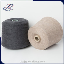 Yarn Manufacture Anti Pilling On Cone Machine Knitting Yarn For Sweater Women Dresses Nm 48/2 90% Viscose 10% Wool Blended