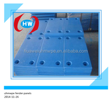 Ningjin huawei suministro <span class=keywords><strong>de</strong></span> <span class=keywords><strong>plástico</strong></span> uhmwpe fender paneles/fender uhmw-pe <span class=keywords><strong>plástico</strong></span> chapas/hdpe marina fender paneles