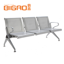 Airport Office Public 3-seater Waiting Room Chairs Steel Bench