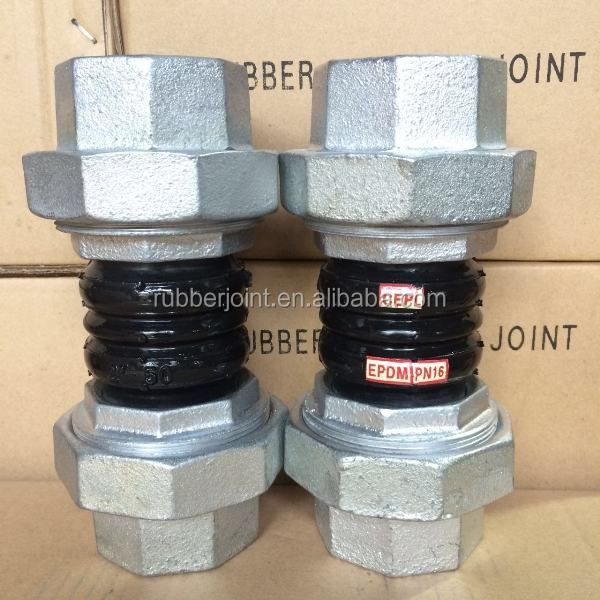 DIN2501 PN16 standard steel zinc plate twin sphere rubber expansion joint