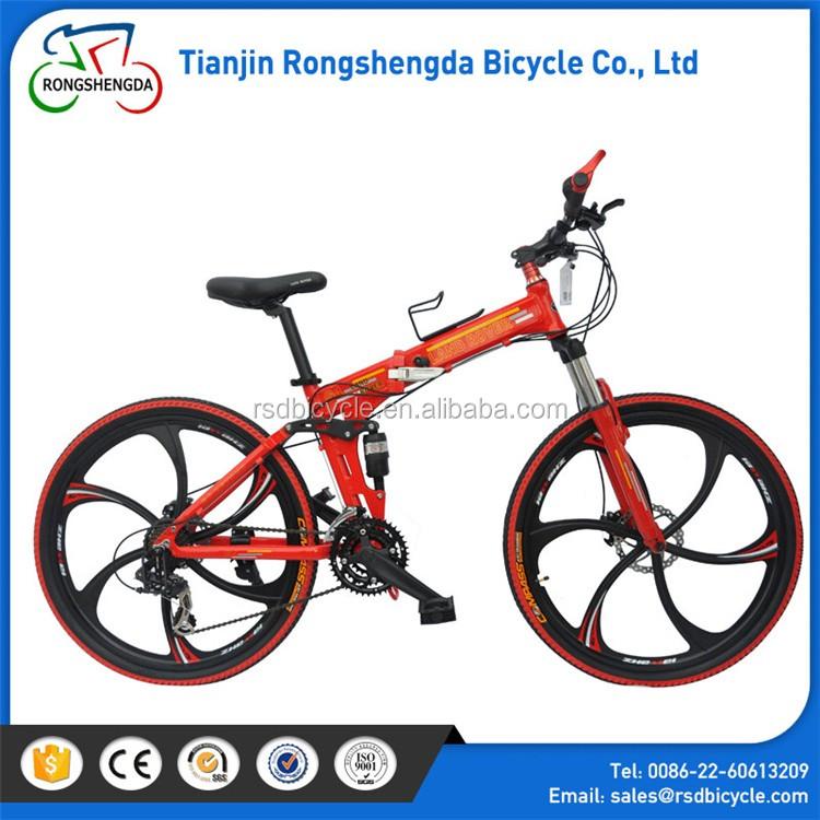 Wholesale China Stock 20 Inch Foldable Bike / Schwinn Folding ...