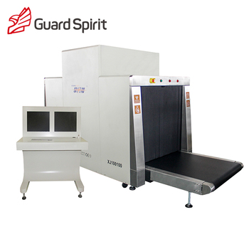 Large Channel XJ100100 X-ray baggage scanner x ray inspection system parcel scanner for airport, Metro Station& hotel use
