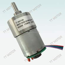 high power linear actuator 24v dc motor with encoder