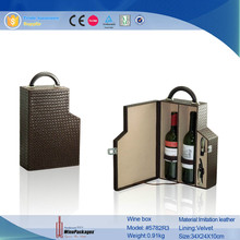 box cardboard packaging custom small wood wine gift boxes