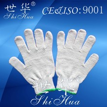 safety products cotton gloves falconry gloves weight lifting gloves