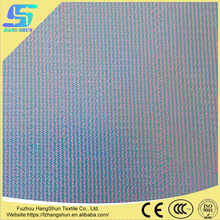 Polyester Weave 20D Plain Cloth Tulle Fabric For Mosquito Net Fabric