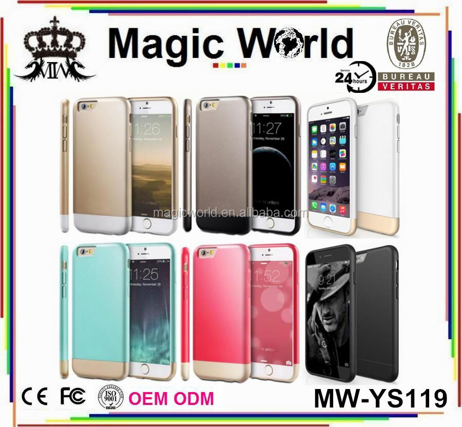 TPU Plastic 2in1 Full Protect Phone Cover For iPhone 6S