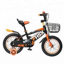 Price children small bicycle for 7 years old child