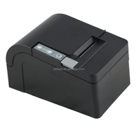 "2"" all in one 15 inch touch screen pos system with 80mm thermal printer"