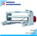 BB1131B Horizontal Veneer Slicing Machine