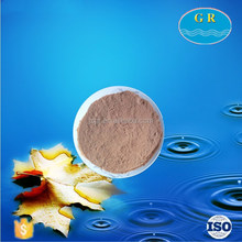 Factory direct sales Poly Ferric Sulfate PFS as water treatment flocculating agent