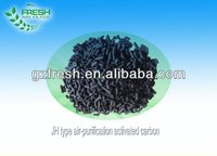 supply high quanlity value coconut activated carbon,fruit shell activated carbon manufacture with ISO9001 accredited