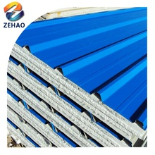 corrugated galvanized steel sheet metal,corrugated,corrugated plate zinc aluminium roofing sheet/ galvalume steel coil
