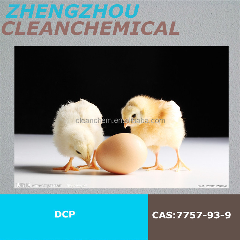 Clean Chemical Food additive DCP as bulking agent/ Dicalcium Phosphate from factory
