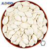 wholesale alibaba snow white pumpkin seeds in shell