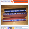 /product-detail/high-temperature-high-pressure-steam-flexible-rubber-hose-60066568425.html