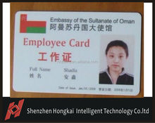 Student ID Card with Black and White Photo Printed