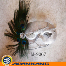 cheap feather mask for any party ---China supplier M-9067
