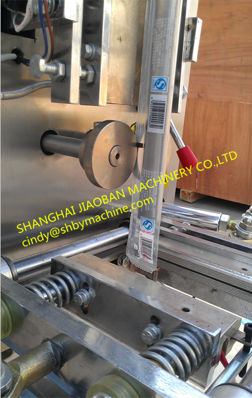 JB-150K sachet coffee bag packing machine,pillow seal cofffee packing machine