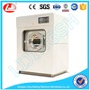 LJ Stainless steel industrial washer/Various laundry washing machines