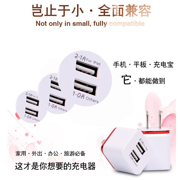 2016 new products Hot-sale 5V 2.1A dual USB UK wall Charger for mobile phone
