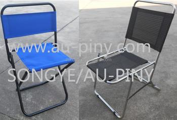 cheap mini portable aluminium folding beach lounge chairs beach chair