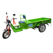 cheap widely used cargo electric tricycle Indian market cargo tricycle